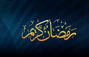 ramazan-ilustracija-1