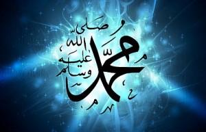 muhammed-a.s.-levha-1